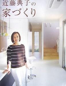 家づくりの参考にしている本の紹介~その1~
