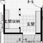 収納計画β版~玄関編~