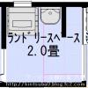 収納計画β版~脱衣室編~