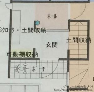 玄関解説~ファーストプラン&修正編~
