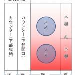 ファミリーライブラリは天井までどーん!~書斎コーナーα版その3~