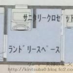 脱衣室解説~ファーストプラン編~