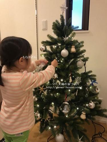 christmas-tree-2016-monaka