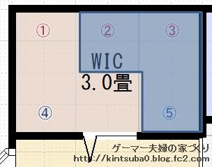 ウォークインクローゼットβ3