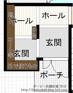 原案玄関棚位置