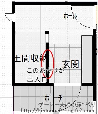 玄関再考3