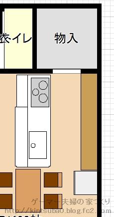 キッチン原案
