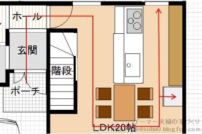 キッチン原案玄関