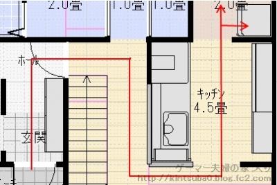 キッチン動線before