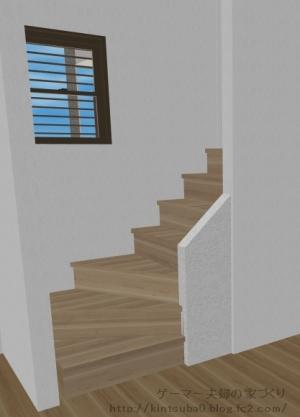 階段立体イメージ