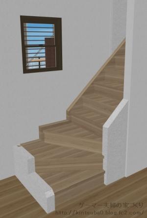 階段立体イメージ2