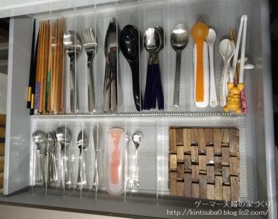 食器棚仕切り