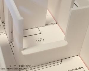 白模型カウンター1