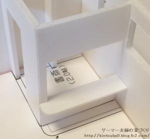 白模型カウンター2