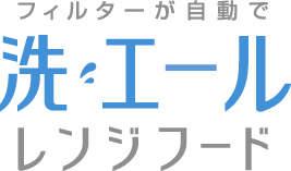logo_arae-ru_renge_ai.jpg