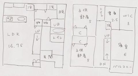 pa2-2.jpg