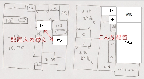 pa2-3.jpg
