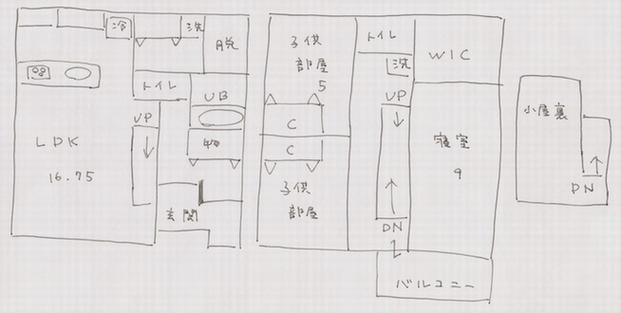pa3-1.jpg