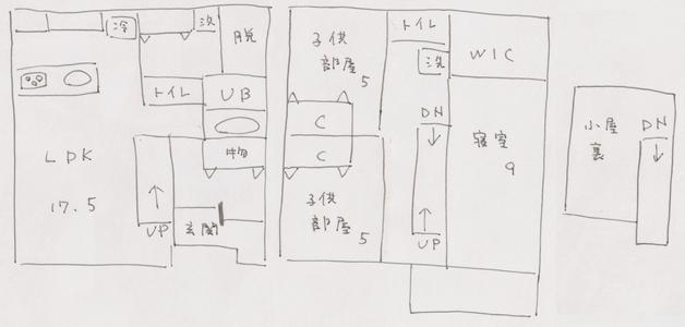 pa3-2.jpg
